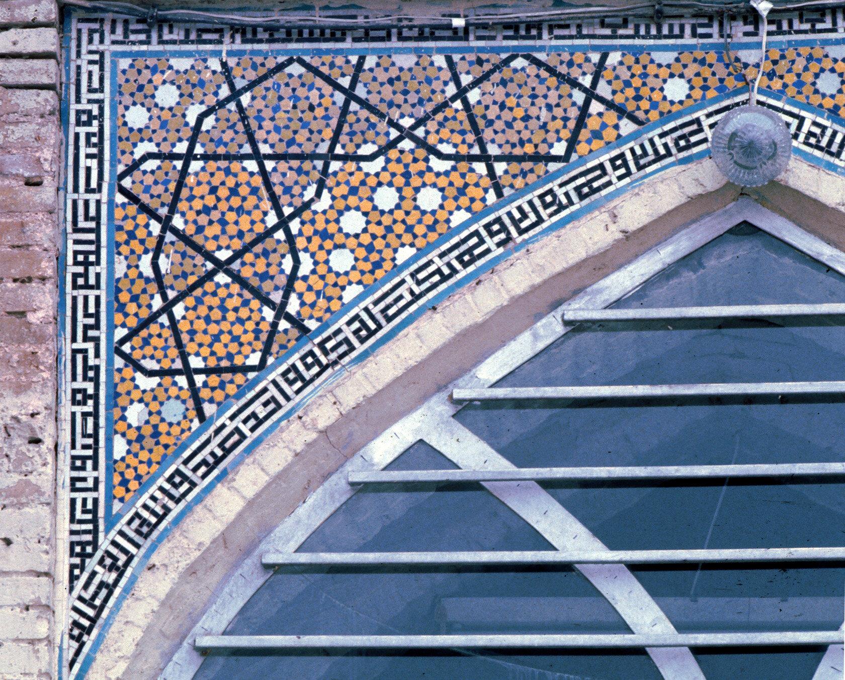 Mosaic tiling at the Darb-e-Imam in Isfahan, Iran  Wade Photography IRA0837:  https://patterninislamicart.com/archive/1/874